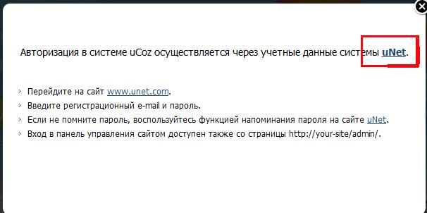 сайт управляется системой ucoz проститутки-цб2