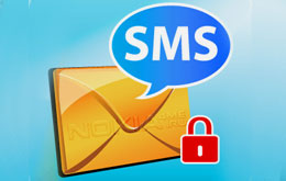 СМС активатор