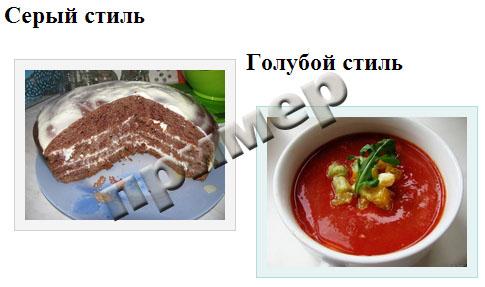 Вид изображений