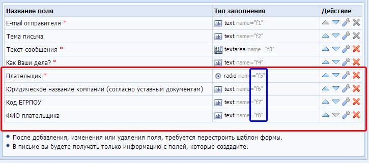 Переключатель radio на uCoz
