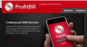 Profit-bill на сайтах UCOZ