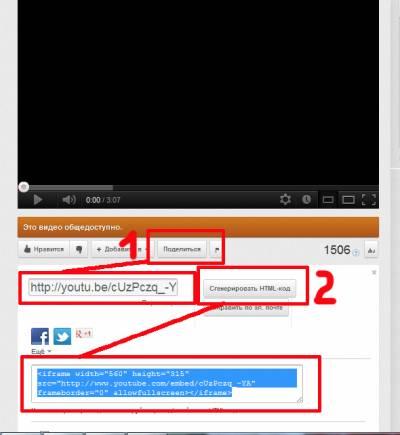 Каталог Youtube-видео со скриншотами