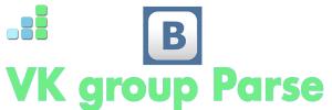 Парсер групп ВКонтакте
