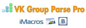 VK Group Parse Pro