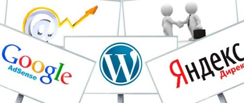 Размещение рекламы на Wordpress