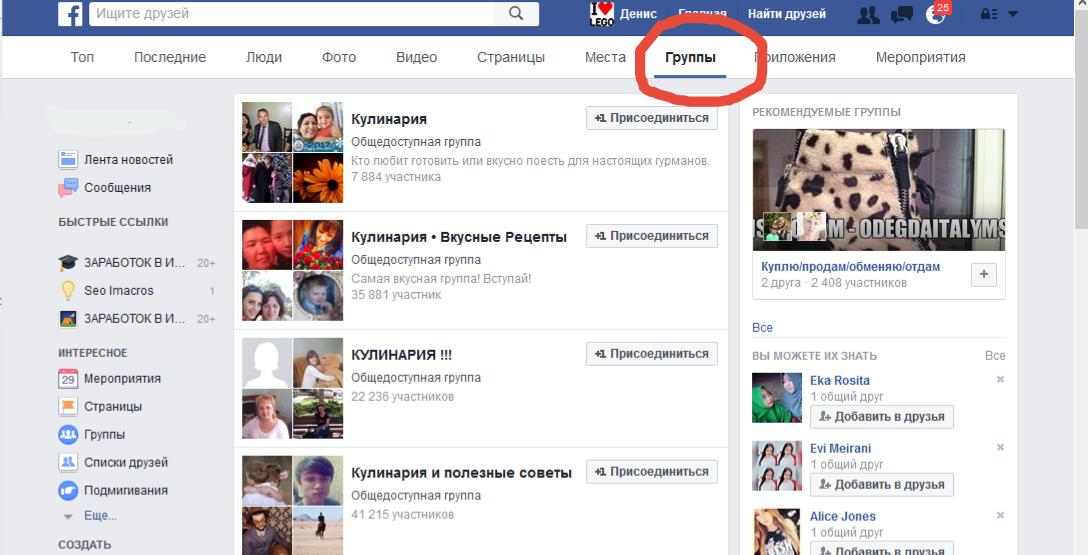 FB Group Parse