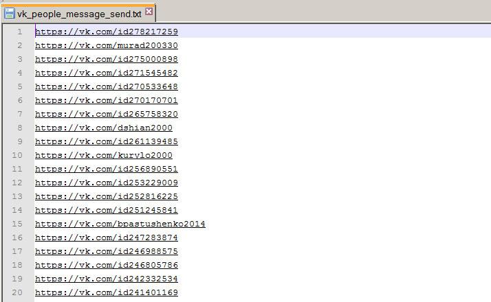 Макрос автоматической рассылки сообщений Пользователям ВКонтакте – VK Message Sender Pro