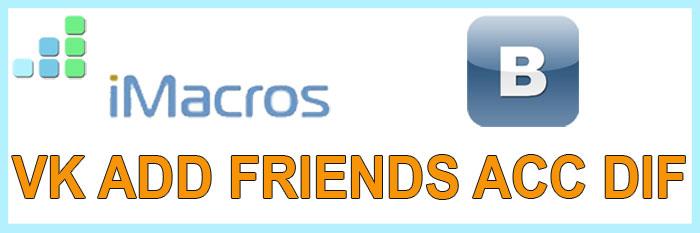 VK_Add_Friends_Acc_Dif