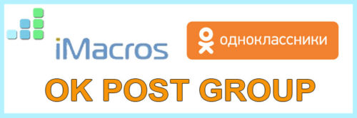 OK Post Group