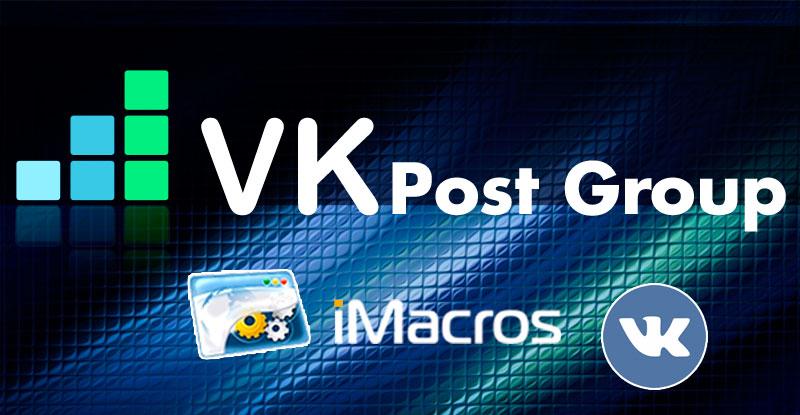 VK Post Group