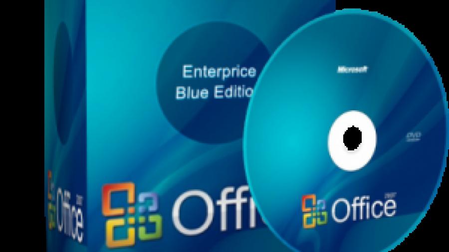 Microsoft Office Blue Edition 2007 - тихая установка - СКАЧАТЬ БЕСПЛАТНО