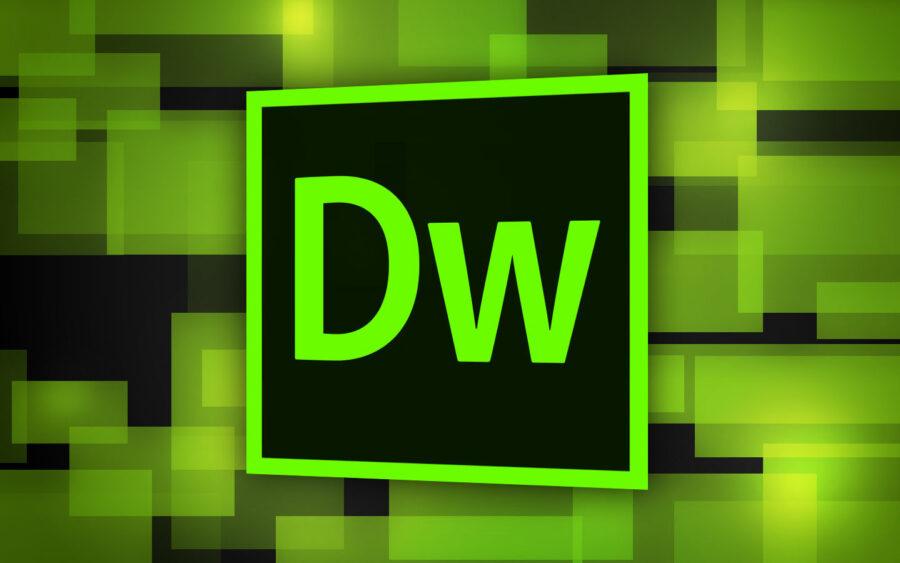 Adobe Dreamweaver CC 2017 скачать
